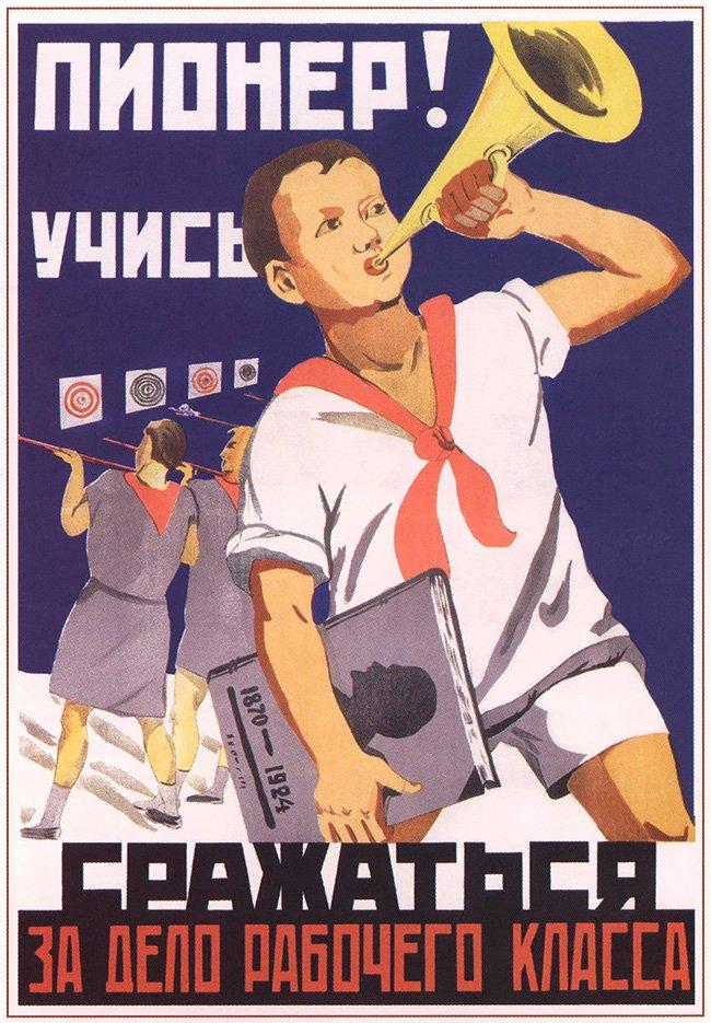 Советские плакаты о воспитании детей (3)