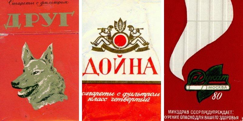 Сигареты советских времен (19)