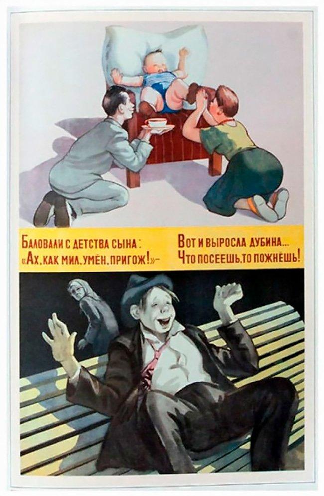 Советские плакаты о воспитании детей (2)