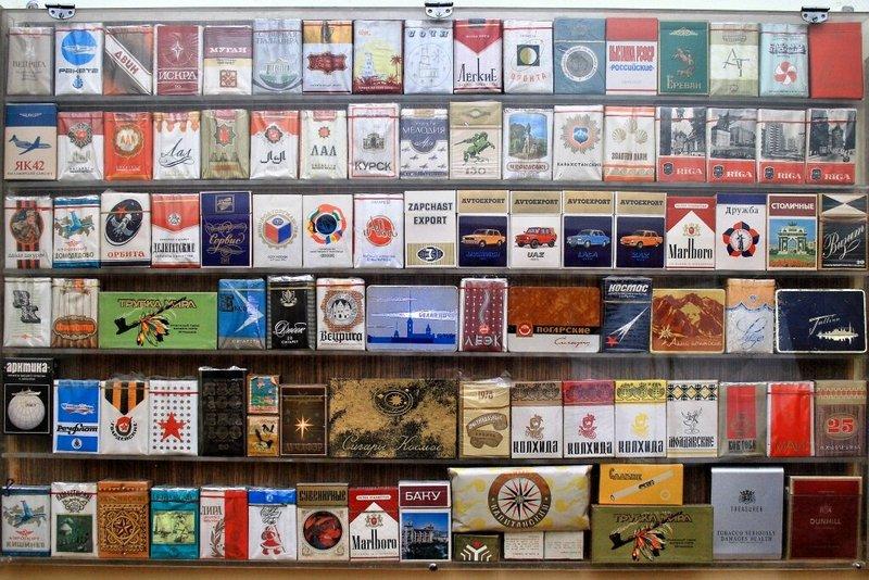 Сигареты советских времен (2)