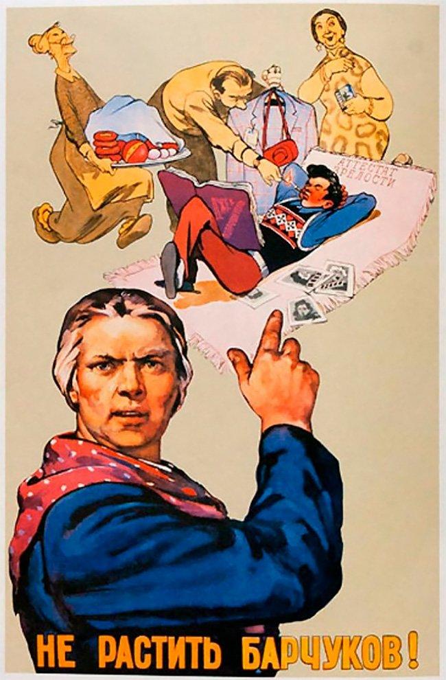 Советские плакаты о воспитании детей (1)