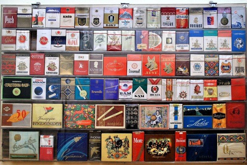 Сигареты советских времен (3)