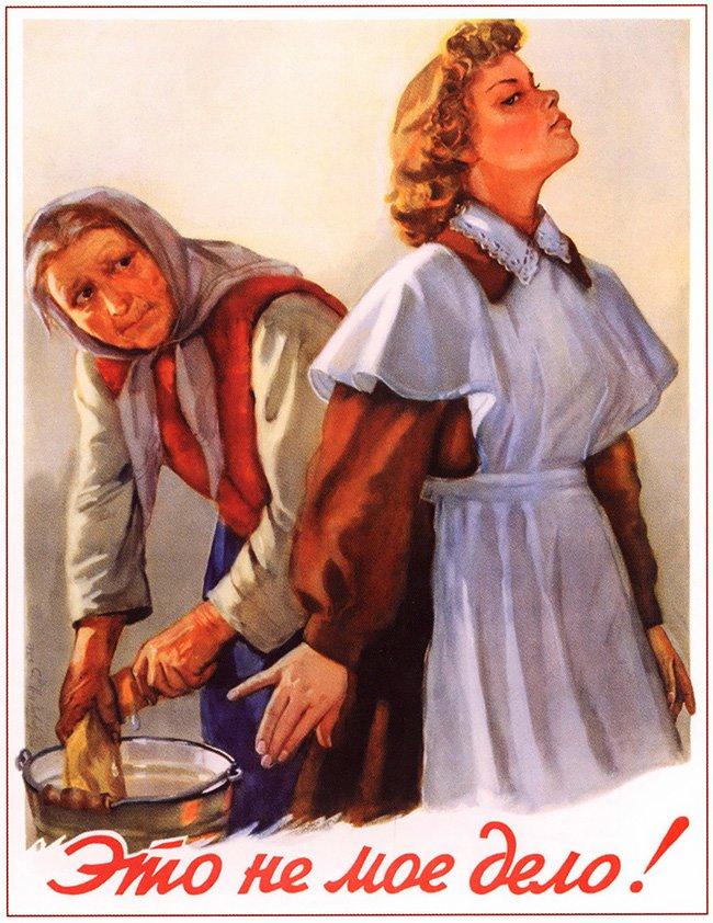 Советские плакаты о воспитании детей (17)