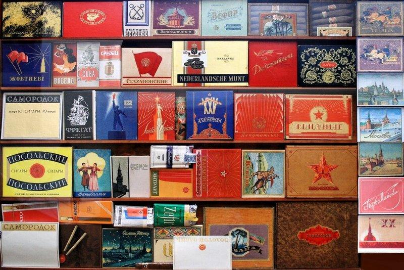 Сигареты советских времен (4)