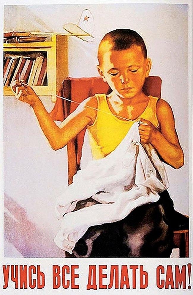 Советские плакаты о воспитании детей (16)