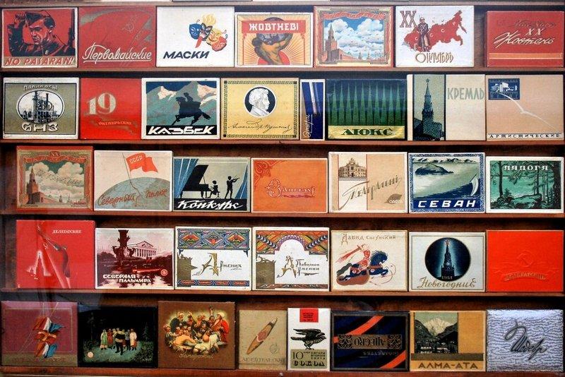 Сигареты советских времен (5)