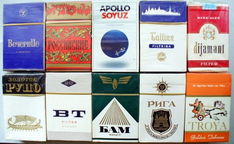 Сигареты советских времен (7)
