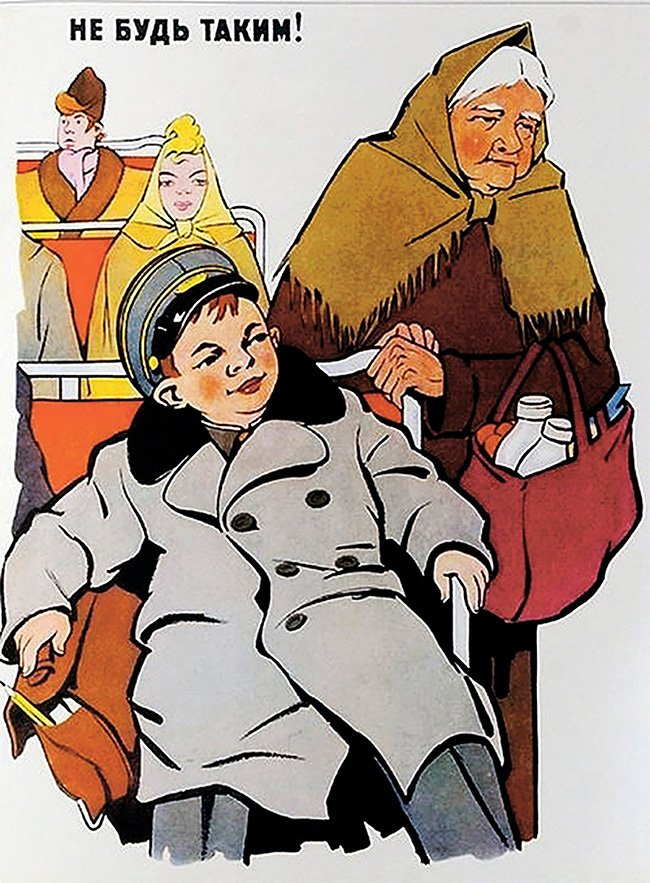Советские плакаты о воспитании детей (13)