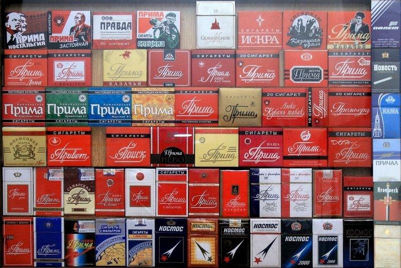 Сигареты советских времен (8)