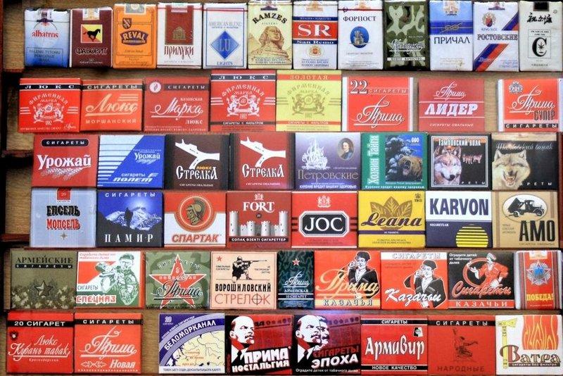 Сигареты советских времен (9)