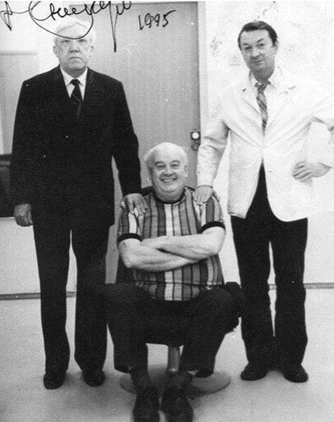 Никулин, Моргунов, Вицин 1995 год