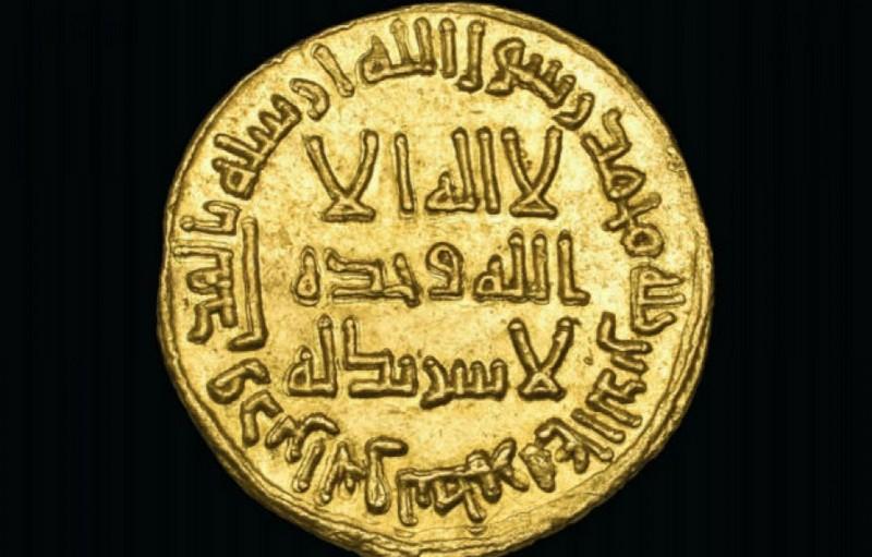 Самая дорогая монета в мире (1)