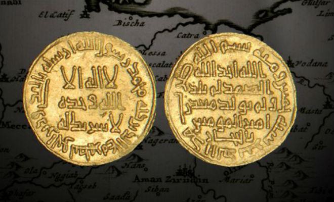 Самая дорогая монета в мире (2)