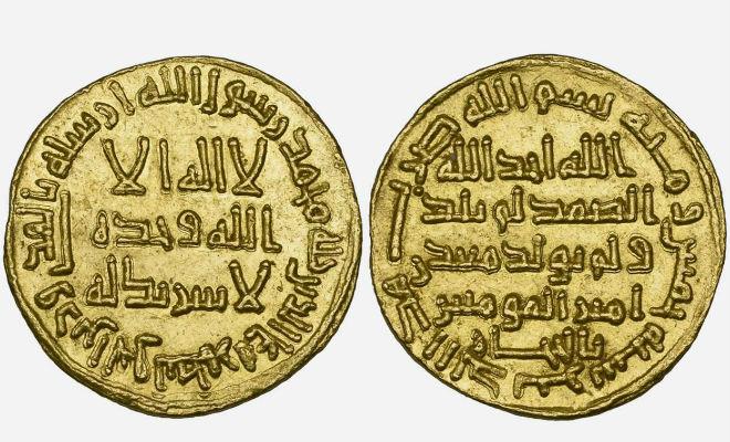 Самая дорогая монета в мире (3)