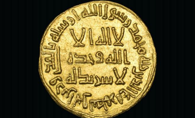 Самая дорогая монета в мире (4)