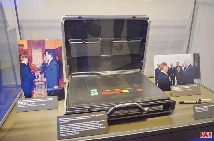 Что из себя представляет «Ядерный чемоданчик» президента (2)