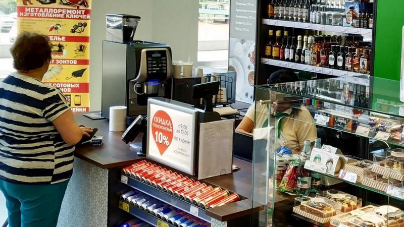 Зачем в магазинах ставят кофемашины (3)