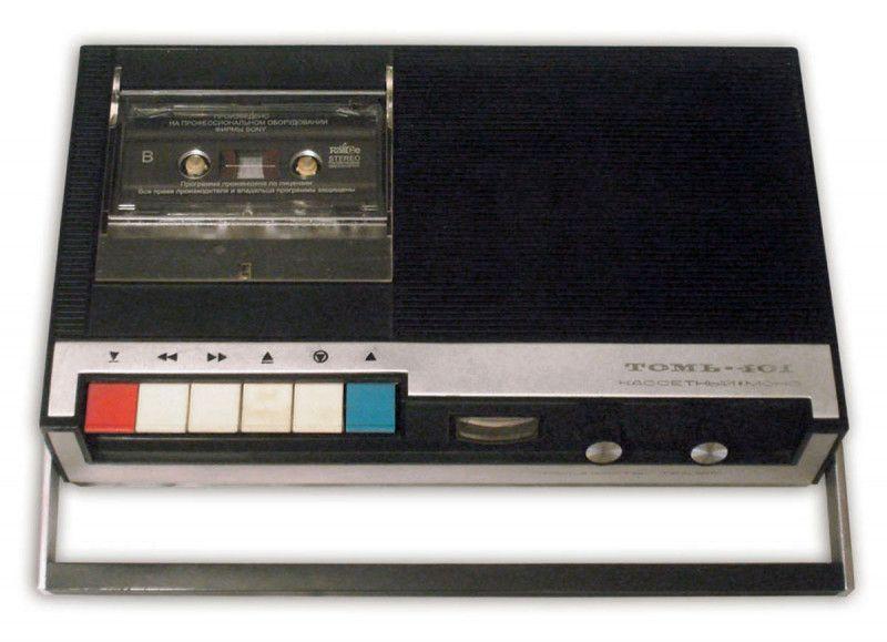 Кассетные магнитофоны 70-80-х (10)