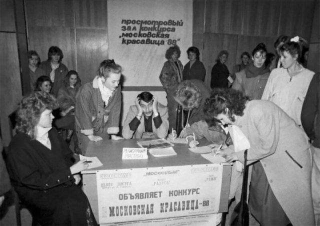 Первый конкурс красоты в СССР (3)