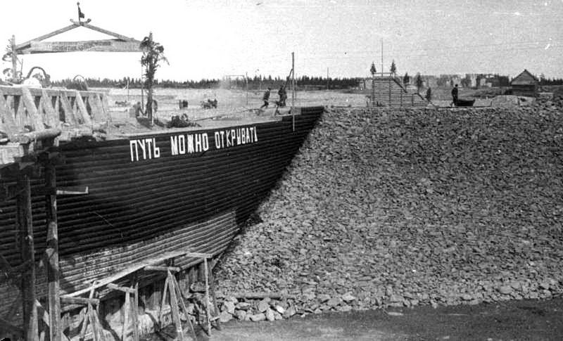Беломорско-Балтийский канал имени товарища Сталина (1)