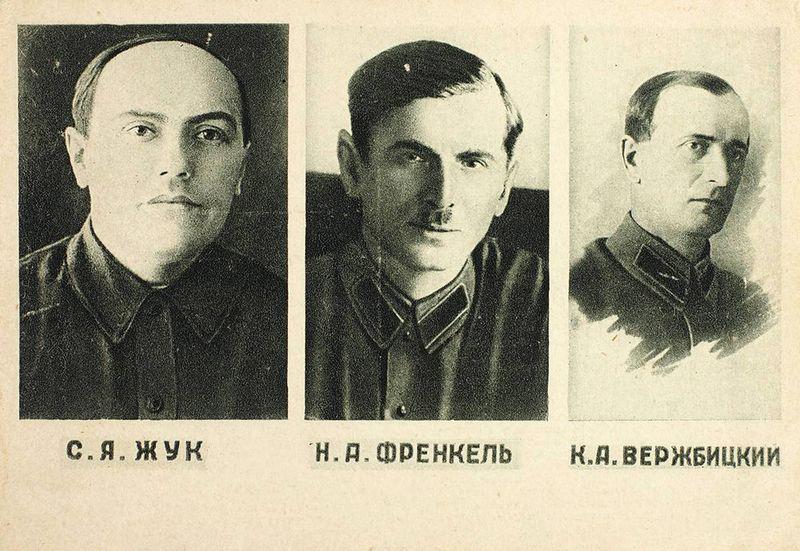 Беломорско-Балтийский канал имени товарища Сталина (19)