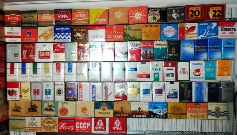 Большая коллекция сигаретных пачек (2)