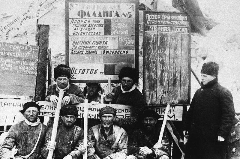 Беломорско-Балтийский канал имени товарища Сталина (2)
