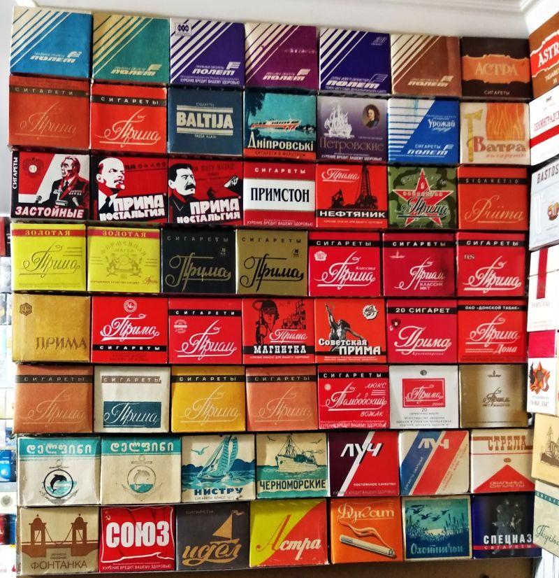 Большая коллекция сигаретных пачек (3)