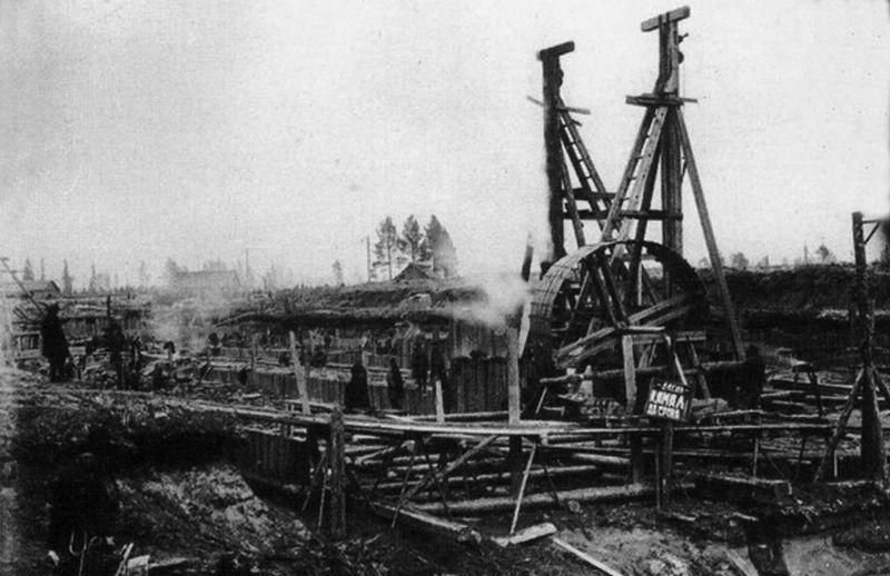 Беломорско-Балтийский канал имени товарища Сталина (9)