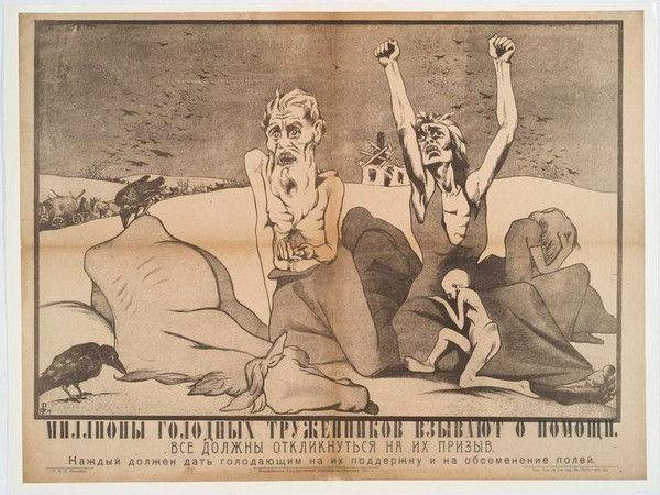 Голод в России начала 1921-х. Помощь ARA