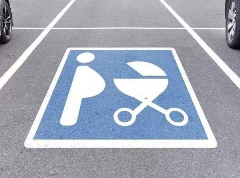 Наконец-то сделали парковку для любителей барбекю