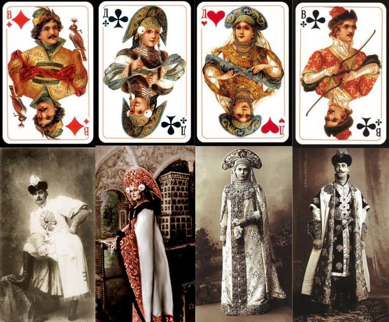 Кто изображен на рисунках игральных карт?