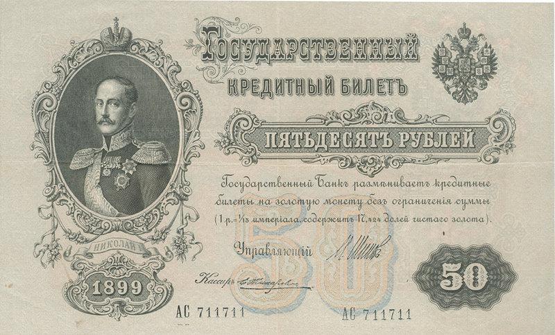 Сколько зарабатывали русские писатели